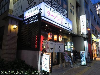 fukuoka201707074.jpg