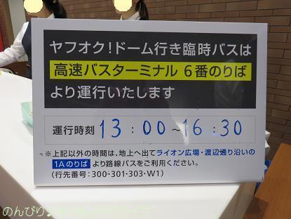 fukuoka201707096.jpg