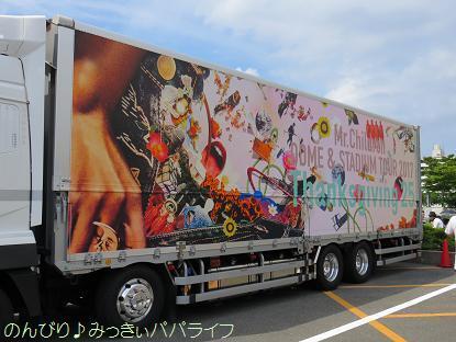 fukuoka201707097.jpg