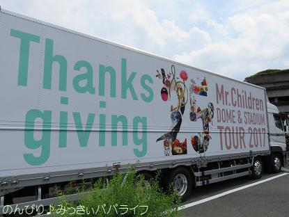 fukuoka201707099.jpg