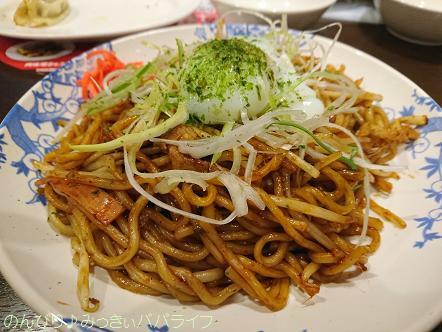 gokubuto01.jpg