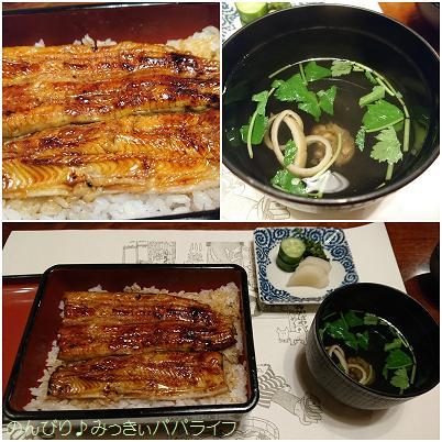 ichinoya35.jpg