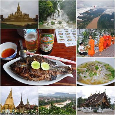 laos2017000.jpg