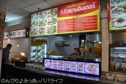 laos2017023.jpg