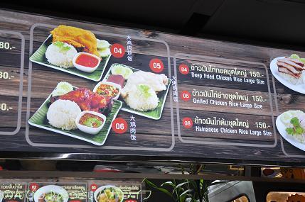 laos2017042.jpg