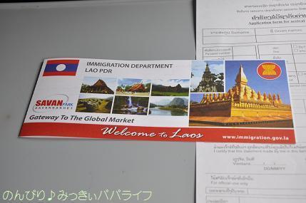 laos2017051.jpg