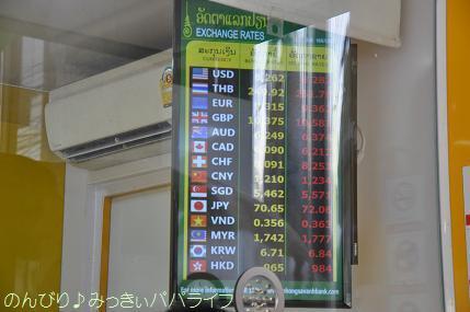 laos2017070.jpg