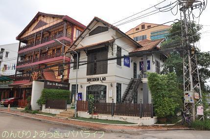 laos2017072.jpg