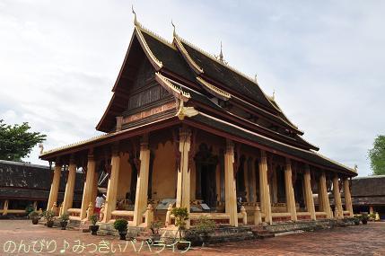 laos2017077.jpg