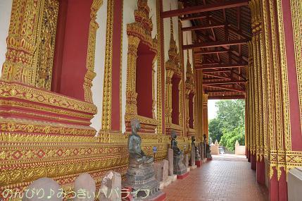 laos2017079.jpg