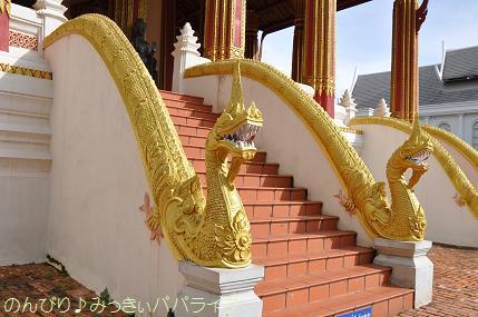 laos2017080.jpg