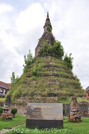 laos2017087.jpg