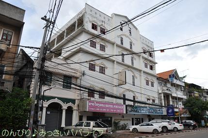 laos2017088.jpg