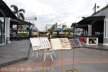 laos2017093.jpg