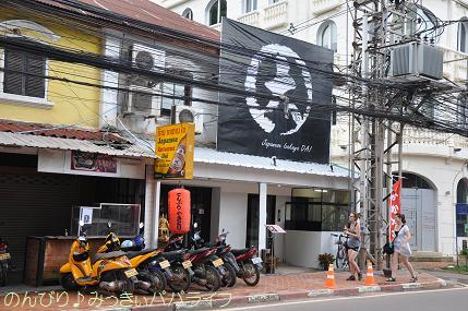 laos2017094.jpg