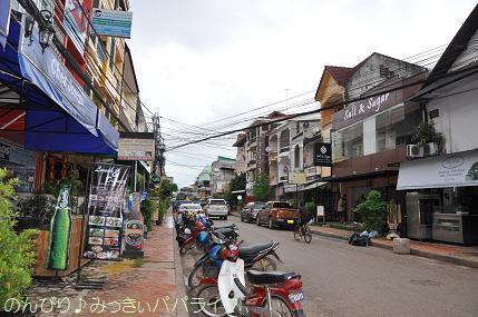 laos2017097.jpg