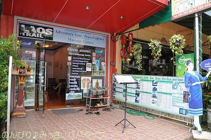 laos2017098.jpg