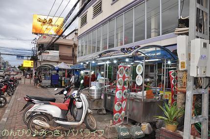 laos2017100.jpg