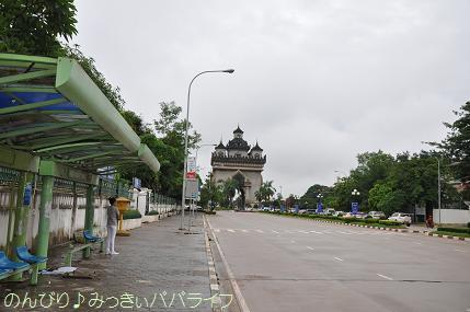 laos2017128.jpg