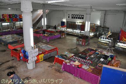 laos2017133.jpg