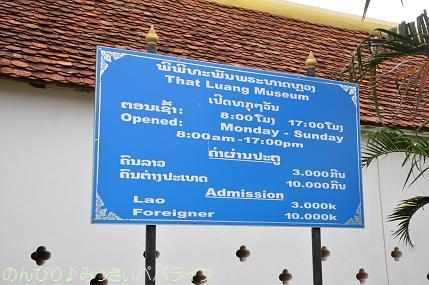 laos2017141.jpg