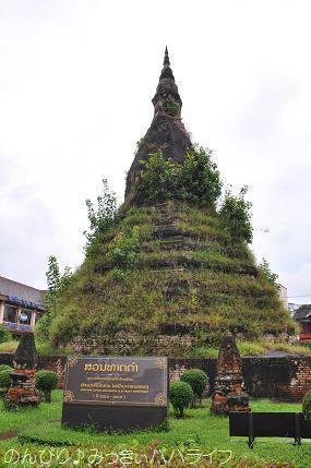 laos2017148.jpg