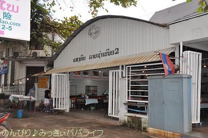 laos2017173.jpg