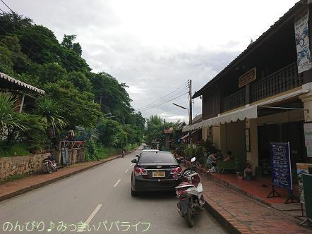 laos2017200.jpg