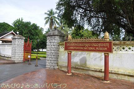 laos2017212.jpg