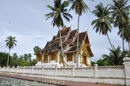 laos2017213.jpg