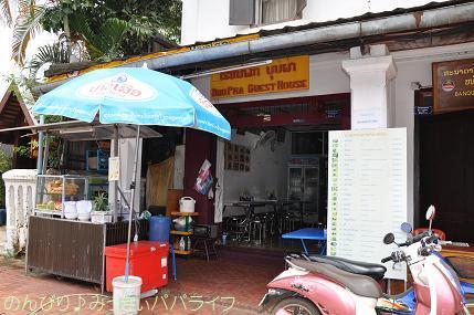 laos2017221.jpg