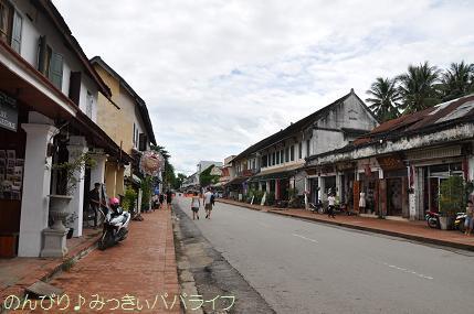 laos2017225.jpg