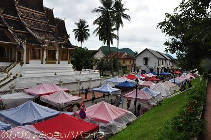 laos2017268.jpg