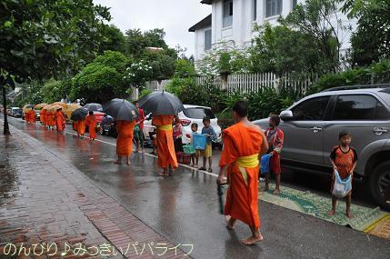 laos2017288.jpg