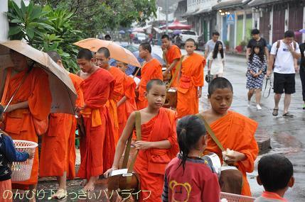 laos2017289.jpg