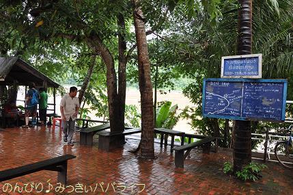 laos2017295.jpg