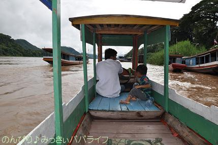 laos2017298.jpg