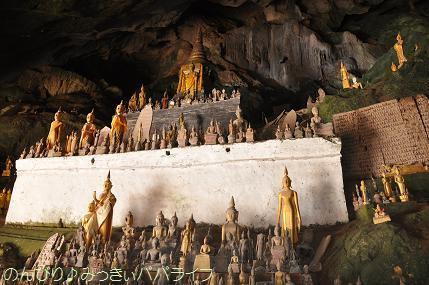 laos2017318.jpg