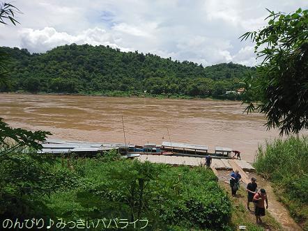 laos2017322.jpg