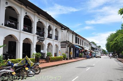 laos2017323.jpg