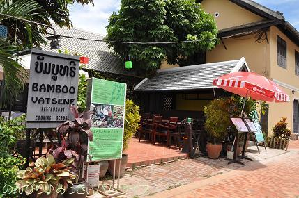 laos2017324.jpg