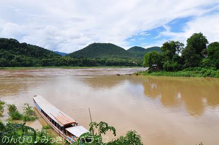 laos2017340.jpg
