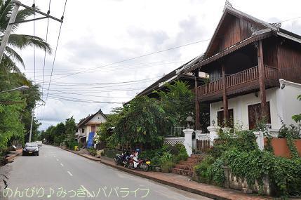 laos2017352.jpg