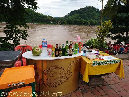 laos2017356.jpg