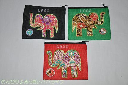 laos2017388.jpg