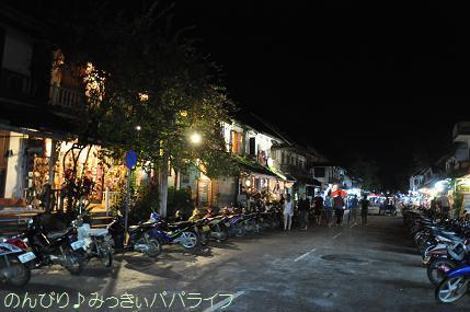 laos2017396.jpg