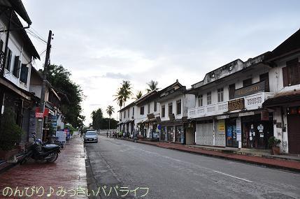 laos2017400.jpg