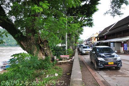 laos2017408.jpg