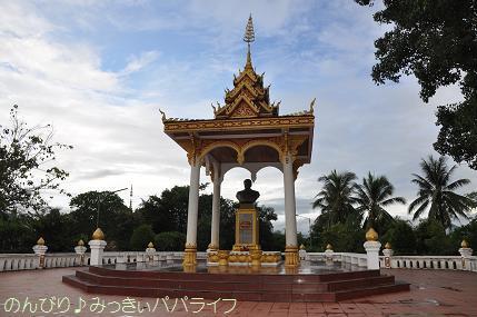 laos2017409.jpg