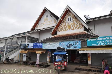 laos2017411.jpg